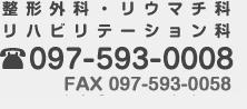 097-593-0008